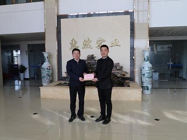 宿豫区常委、高新区党工委副书记孟凯 (2)